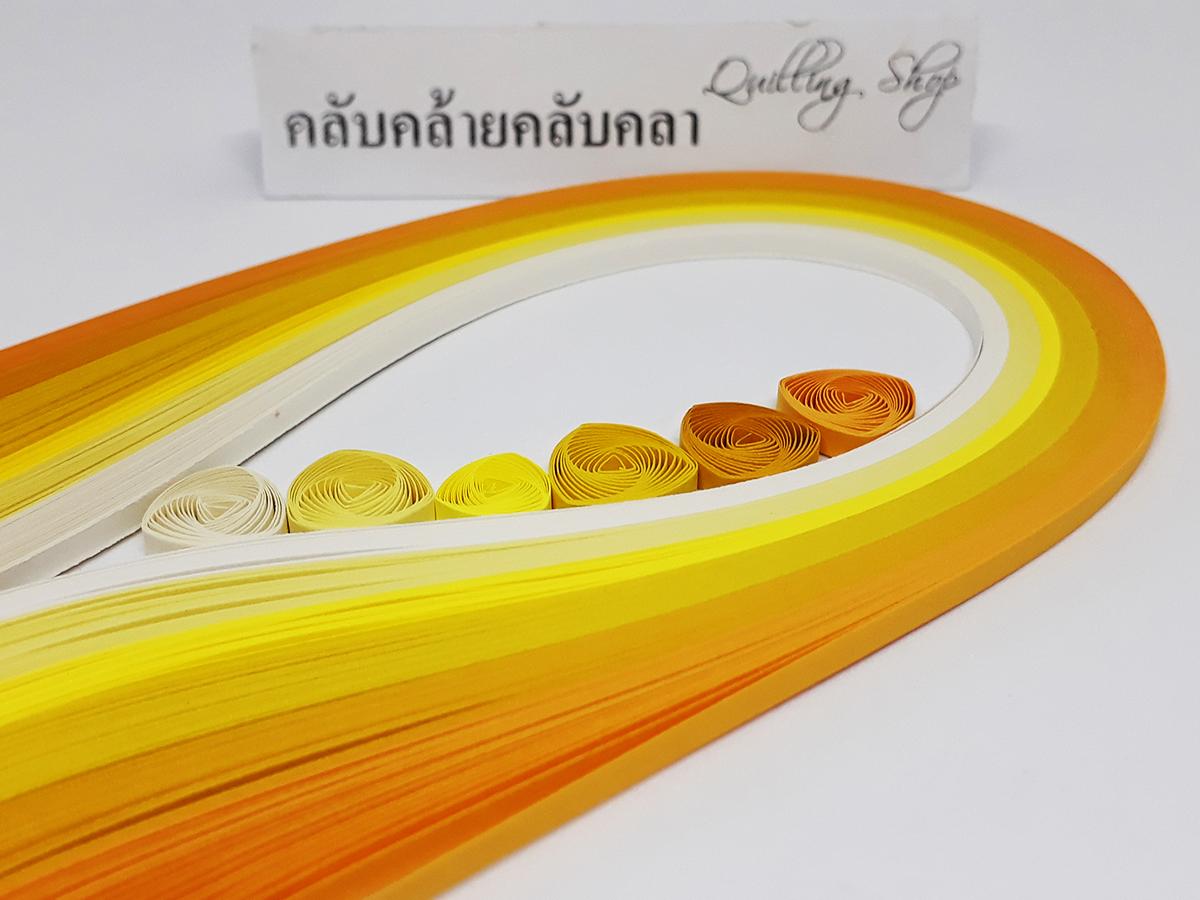 กระดาษ 3mm โทนสีเหลือง 6 สี รวม 120 เส้น (Quilling paper strips 3 mm yellow tone)