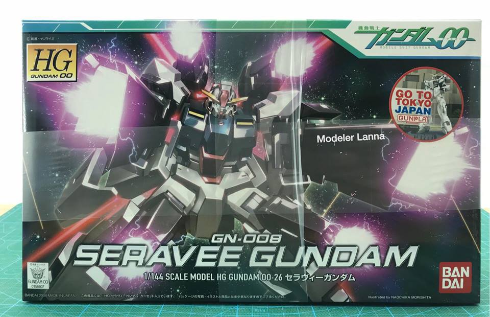 HG GN-008 SERAVEE GUNDAM