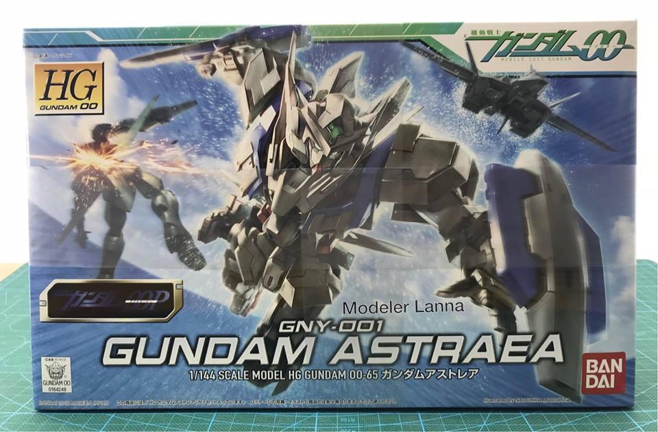 HG GNY-001 GUNDAM ASTRAEA
