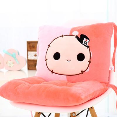 เบาะรองนั่ง ลายกระต่ายน้อยดุ๊กดิ๊ก สีชมพู