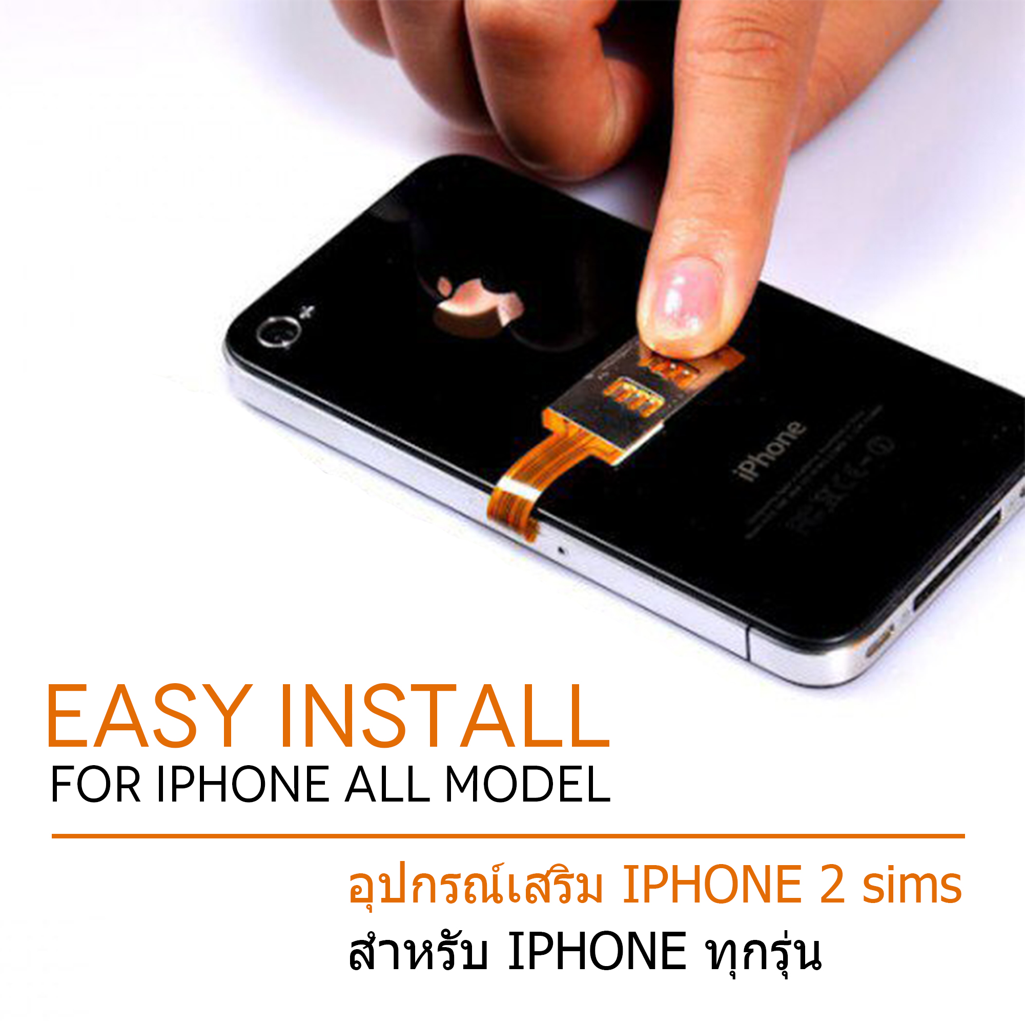Adapter Iphone 2 ซิม Dual Sim Iphone