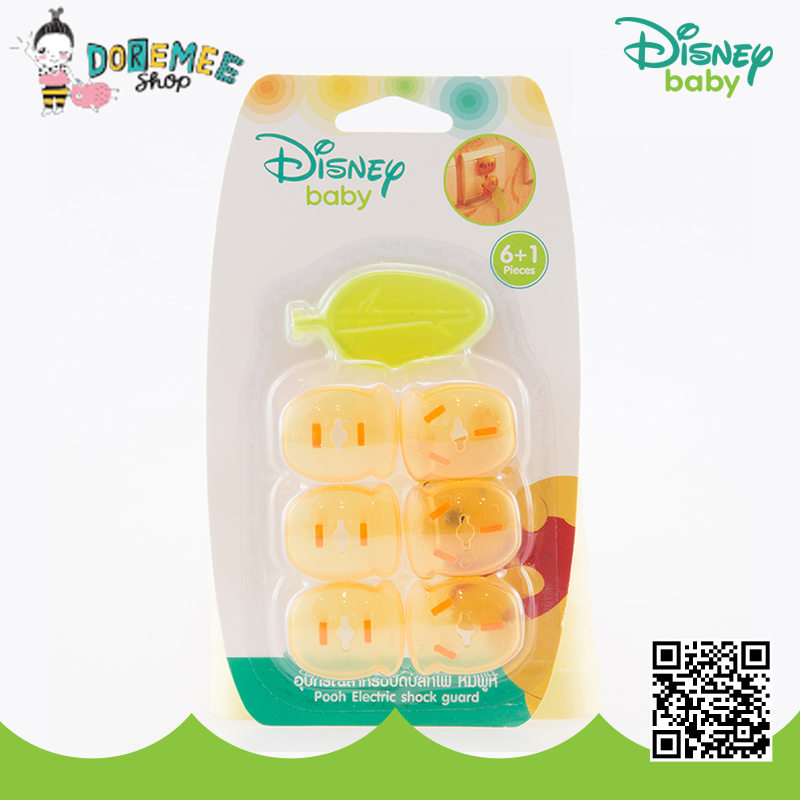 Disney ที่ปิดปลั๊กลายหมีพูห์ By Grace Kids