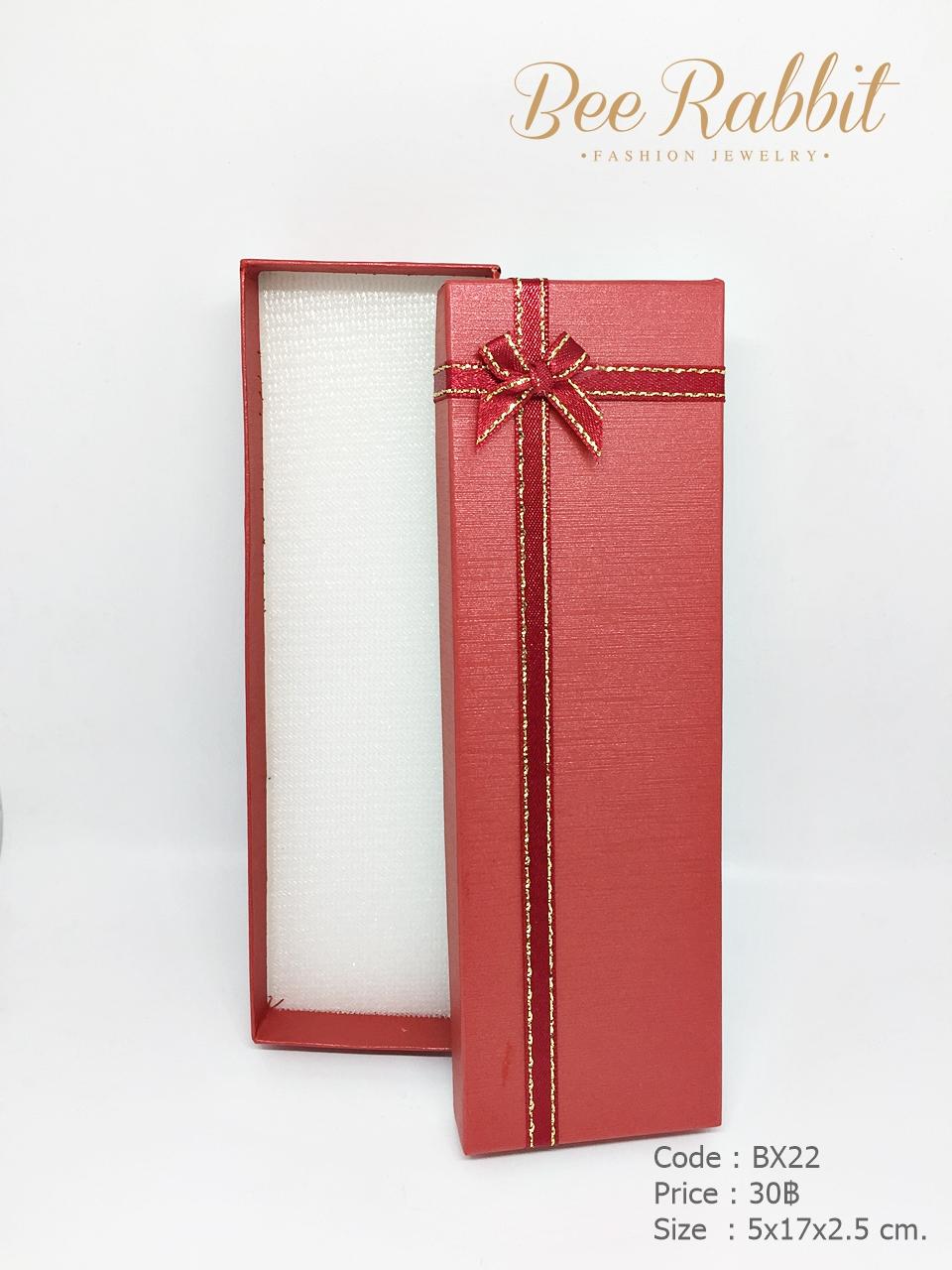 กล่องของขวัญสีแดง แบบยาว แต่งริบบิ้น