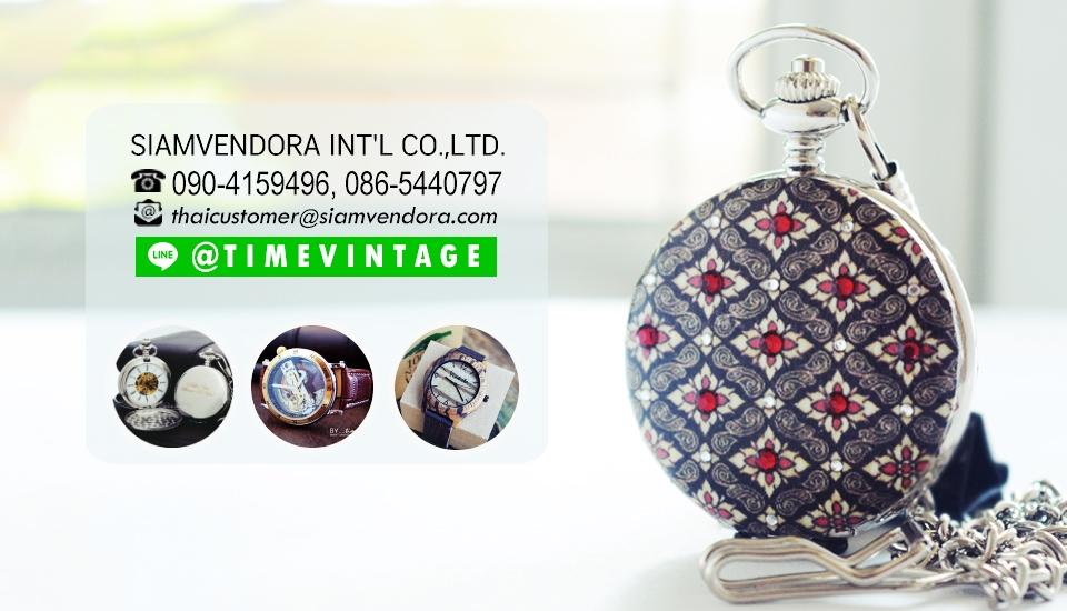 SiamVendora Shop (TimeVintage)