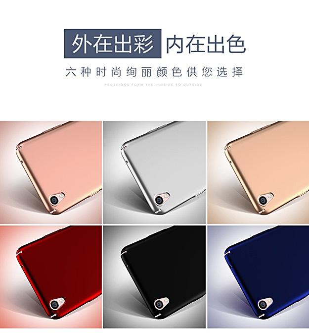 (435-019)เคสมือถือ Case OPPO F1 Plus (R9) เคสพลาสติกสไตล์คลาสสิค