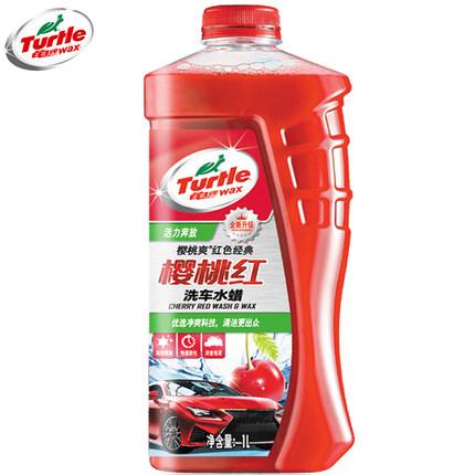 (530-001)น้ำยาล้างแชมพูล้างรถยี่ห้อเต่าสูตรเข้มข้นเน้นเคลือบสีรถให้ดูเข้มลึก WAX ในขวดเดียว