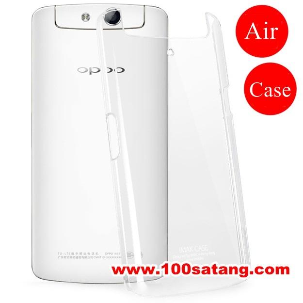 (158-012)เคสมือถือออปโป้ OPPO N1mini เคสพลาสติกแข็งใส Air Case ไม่เหลือง