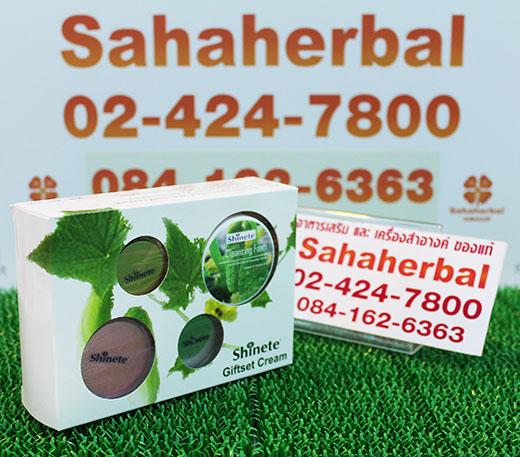 shinete gift set ชิเนเต้ เซต SALE 60-80% ฟรีของแถมทุกรายการ