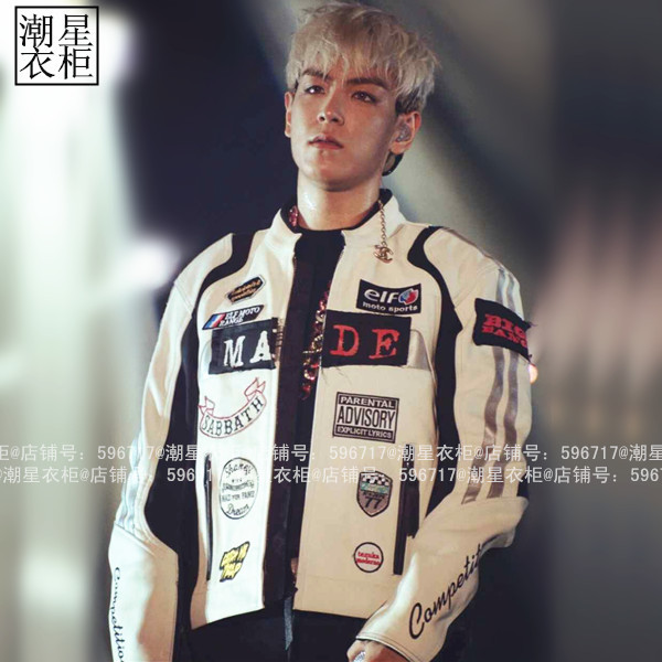 JACKET PU BIGBANG LIVE CON'MADE -ระบุไซต์-