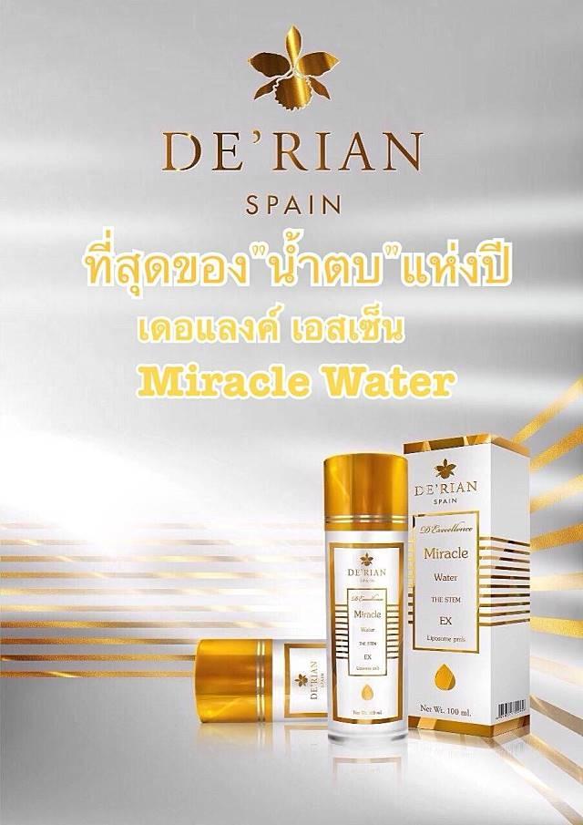 derian miracle water spain