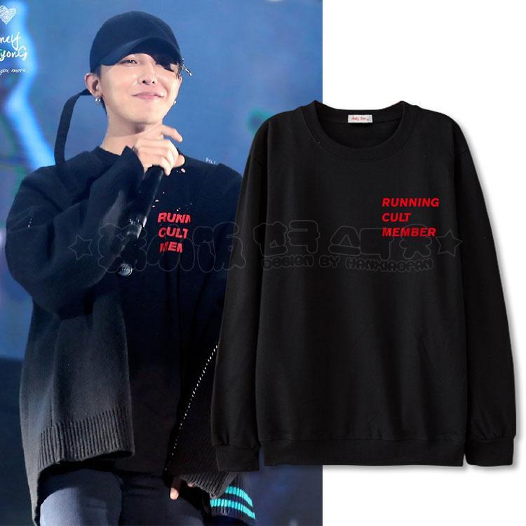 เสื้อแขนยาว RUNNING CULT MEMBER Sty.G-Dragon -ระบุสี/ไซต์-