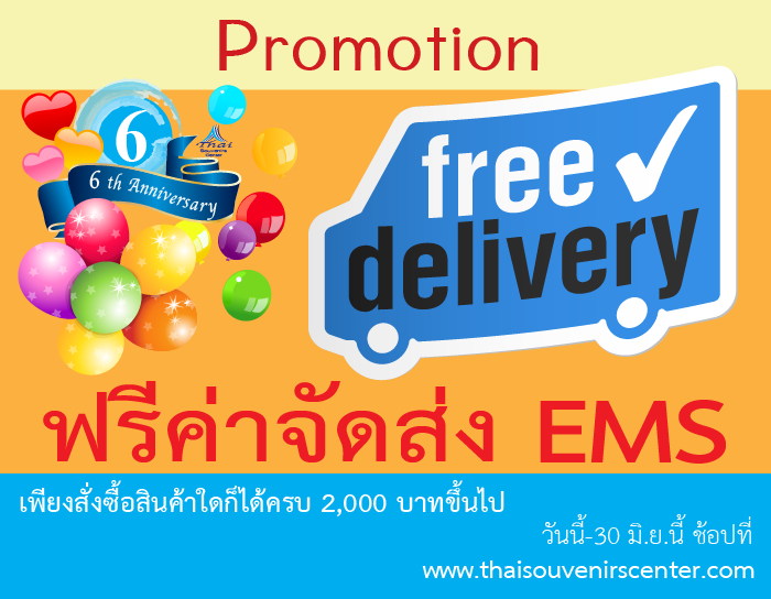 Thai Souvenirs Center Promotion June 2018