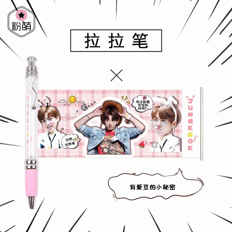 ปากกา BTS -JUNGKOOK (cute) -ระบุสี-