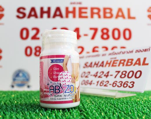 ABZO แอ็ปโซ่ โปร 1 ฟรี 1 SALE 60-80%