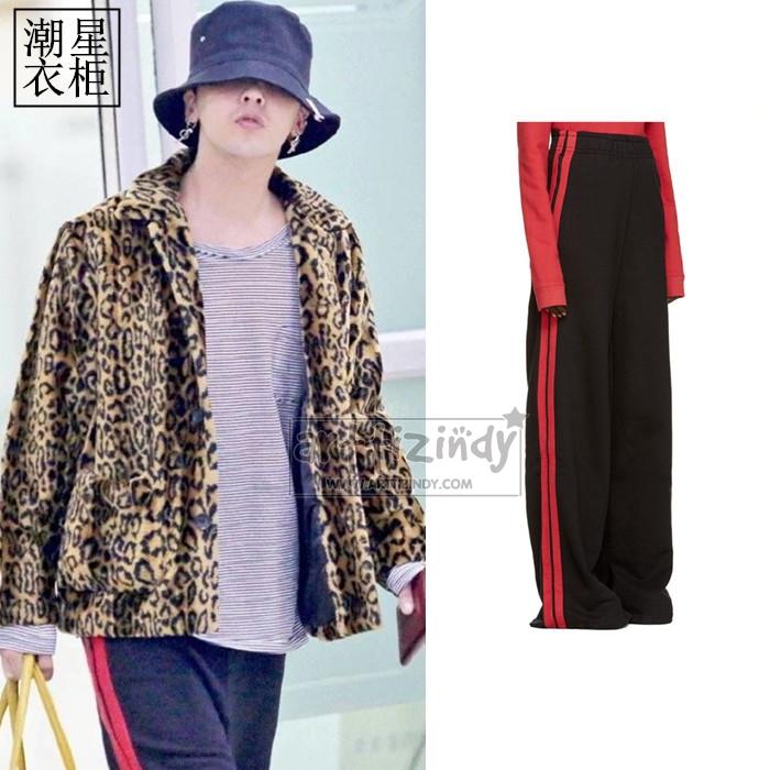 กางเกงขายาว VETEMENTS RED LINES Sty.G-DRAGON -ระบุไซต์*