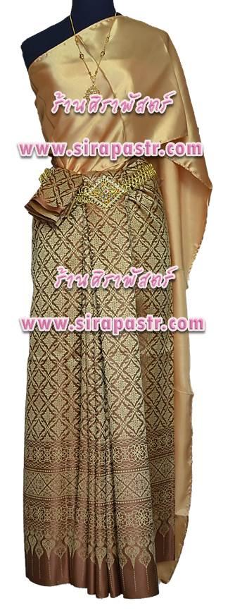 ชุดผ้าไทย BA-3 สีน้ำตาล (สไบ+ผ้าฯยาว 4 หลา*แบบจับสด) รายละเอียดในหน้าสินค้า