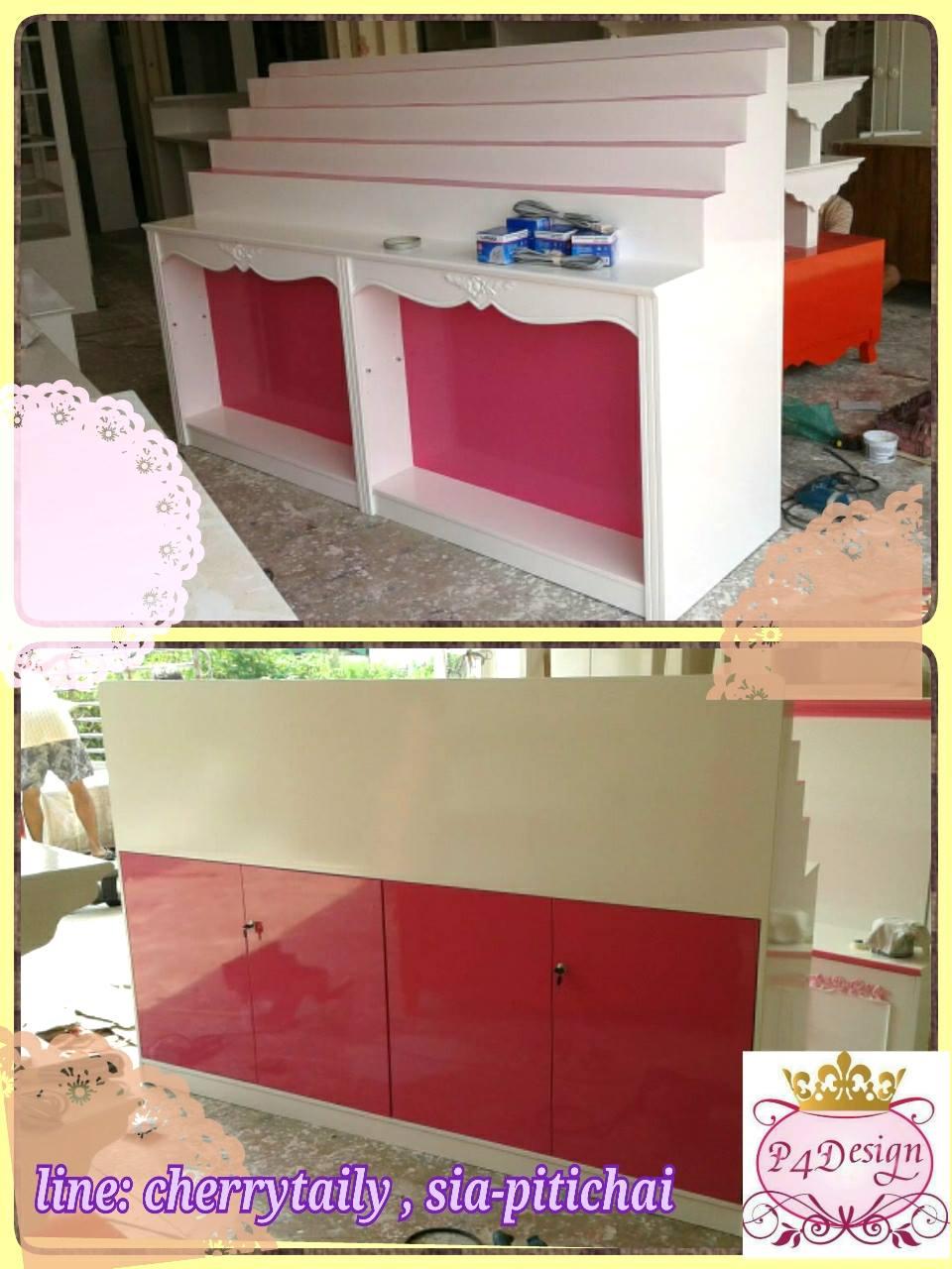 จัดส่งร้าน WOW20.com @ปากช่อง จ.นครราชสีมาจ้า ;)