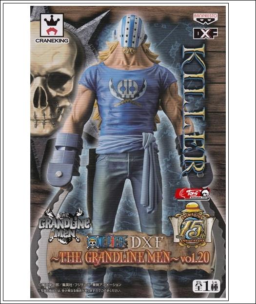 Killer DXF Vol.20 [ของแท้]