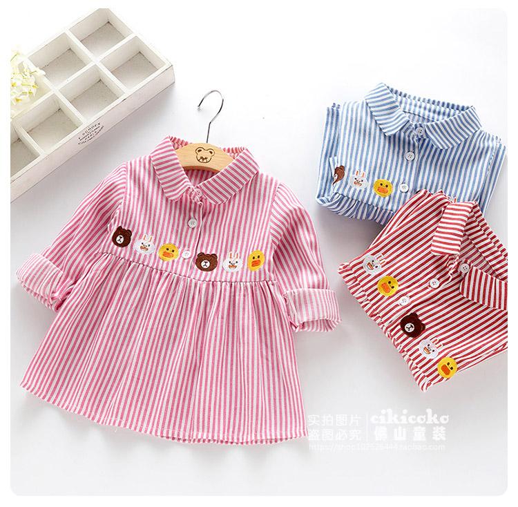 ชุดเสื้อสำหรับเด็ก ลายตรงสีสวยๆ ขนาดมีให้เลือกหลายไซด์