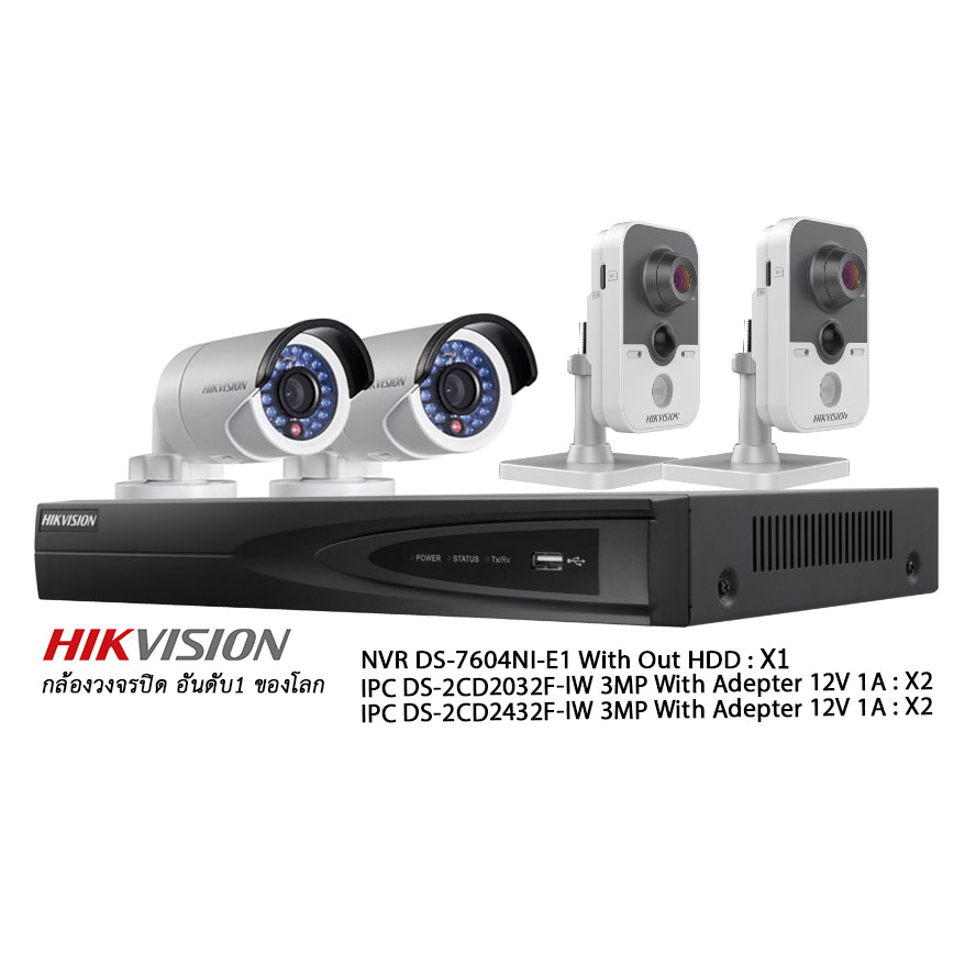 Hikvision Set NVR 4CH WiFi 3MP Bullet&Cube Network Camera
