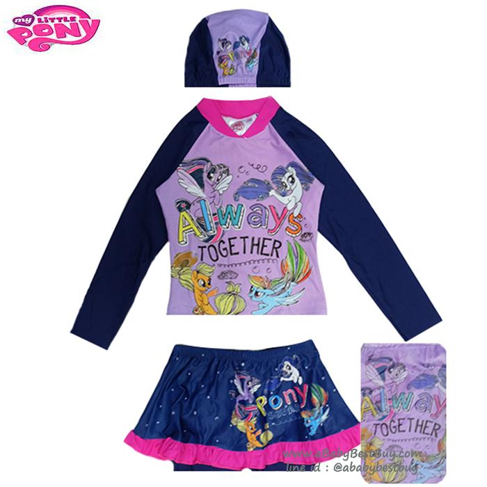 (สำหรับเด็กอายุ 6เดือน-14 ปี) ชุดว่ายน้ำเด็กผู้หญิง My Little Pony สีม่วง เสื้อแขนยาว กระโปรงสั้น สกรีนลายมายลิตเติ้ลโพนี่ มาพร้อมหมวกว่ายน้ำ สุดเท่ห์ ใส่สบาย ลิขสิทธิ์แท้