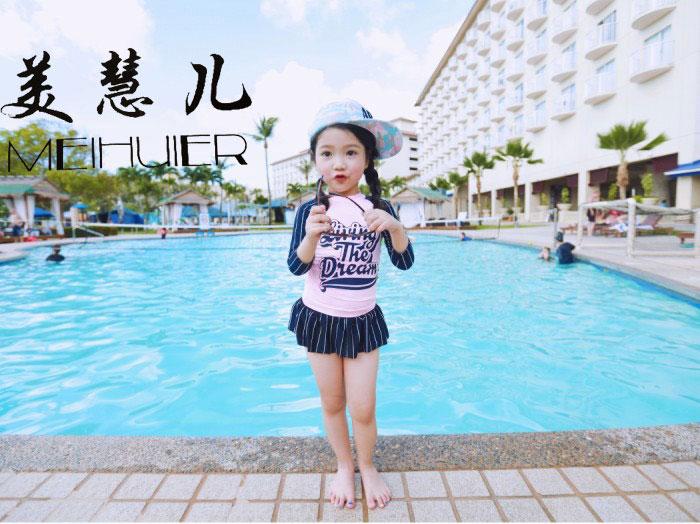 ชุดว่ายน้ำเด็กผู้หญิง เสื้อแขนยาว กางเกงกระโปรง