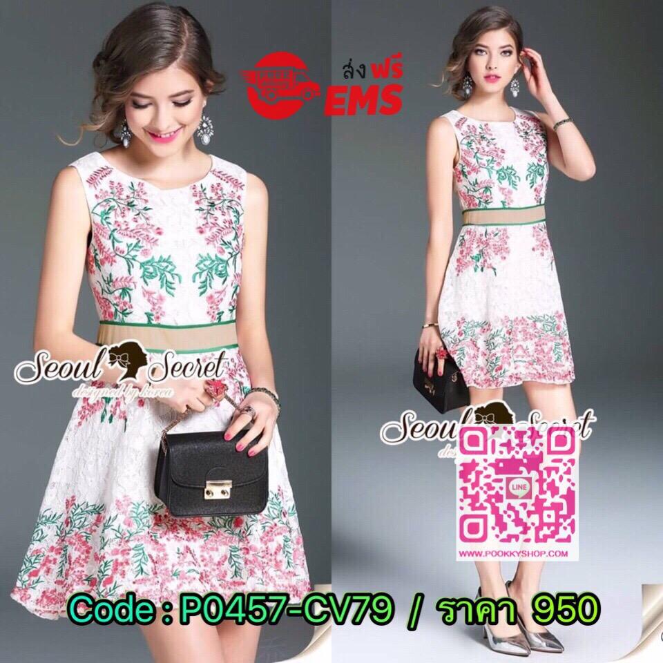 Seoul Secret Say's... Princessliously Lace Dress Pink Sakura Furnishrd Material : เดรสสีขาว เนื้อผ้าลูกไม้ทอลายดอกไม้ สวยเก๋ด้วยหวานด้วยทรงเดรสแขนกุดเข้ารูป ชายกระโปรงพริ้วสวย เติมความสวยหวานหรูด้วยงานปักประดับเป็นลายดอกไม้ที่ด้านหน้าของตัวเดรส งานปั