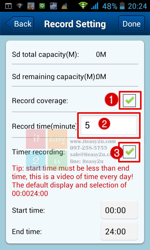 ipcamera Record setting1 by iteasy2u