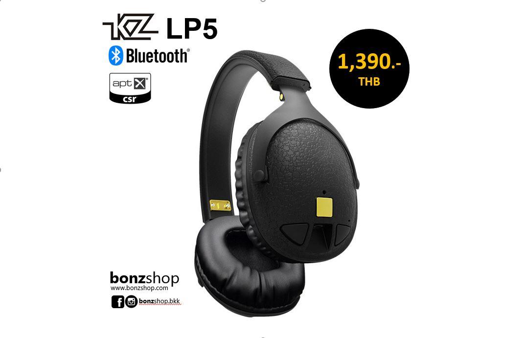 KZ LP5 (Full Size Bluetooth aptX) พับเก็บได้