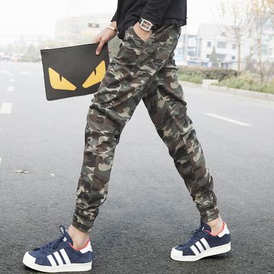 กางเกงขายาวญี่ปุ่น แนวฮาเร็ม ดีไซส์ลายทหาร จั้มปลายขา มี2สี