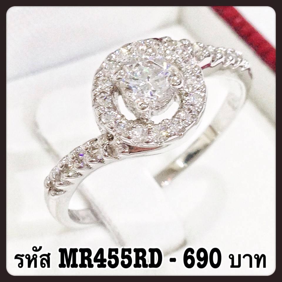 แหวนเพชร CZ รหัส MR455RD size 63
