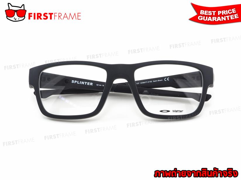 แว่นสายตา OAKLEY OX8077-01 SPLINTER 5