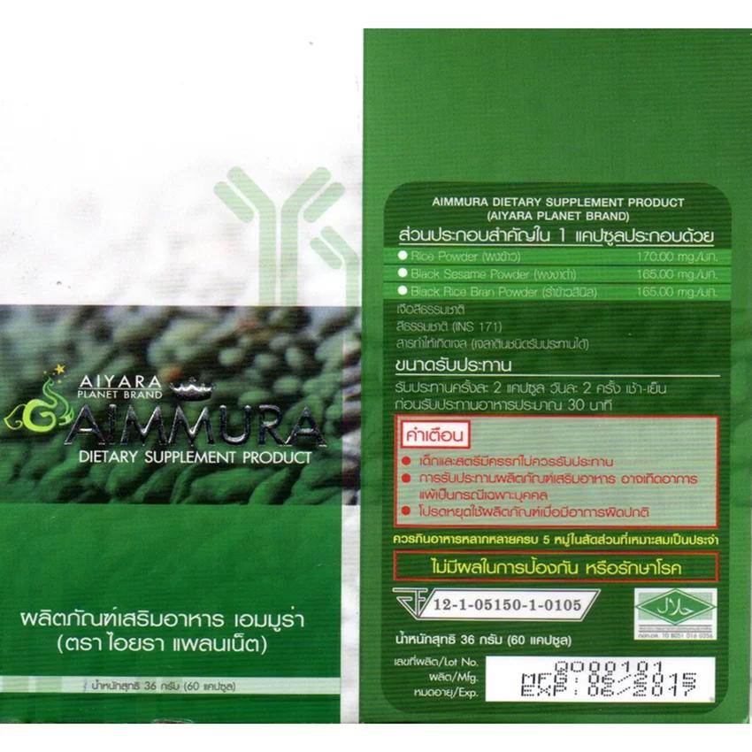 ศูนย์จำหน่ายIMMURA SESAMEAL Cap เซซามีลขายปลีกส่ง sesameal งาดำสกัด,งาดำสกัด เซซามีน,เซซามีน ขายถูก,เซซามิน,เซซามิน ในงาดำ,เซซามิล,งาดำ,สารสกัดในงาดำ