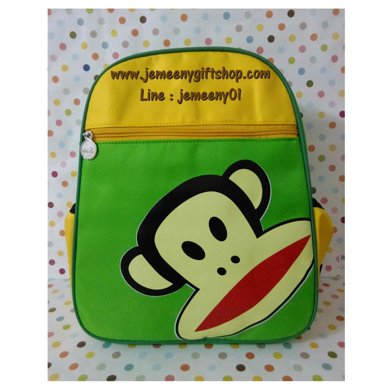 """กระเป๋าเป้สะพายหลัง ลายลิงปากกว้าง size 12"""" : ขนาดกว้าง 14 ซม. * ยาว 23 ซม. * สูง 31 ซม."""