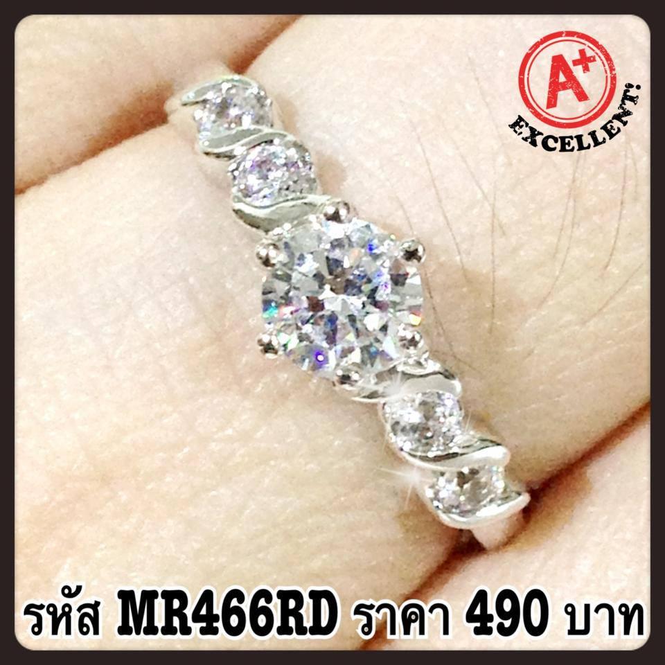 แหวนเพชร CZ รหัส MR466RD size 53