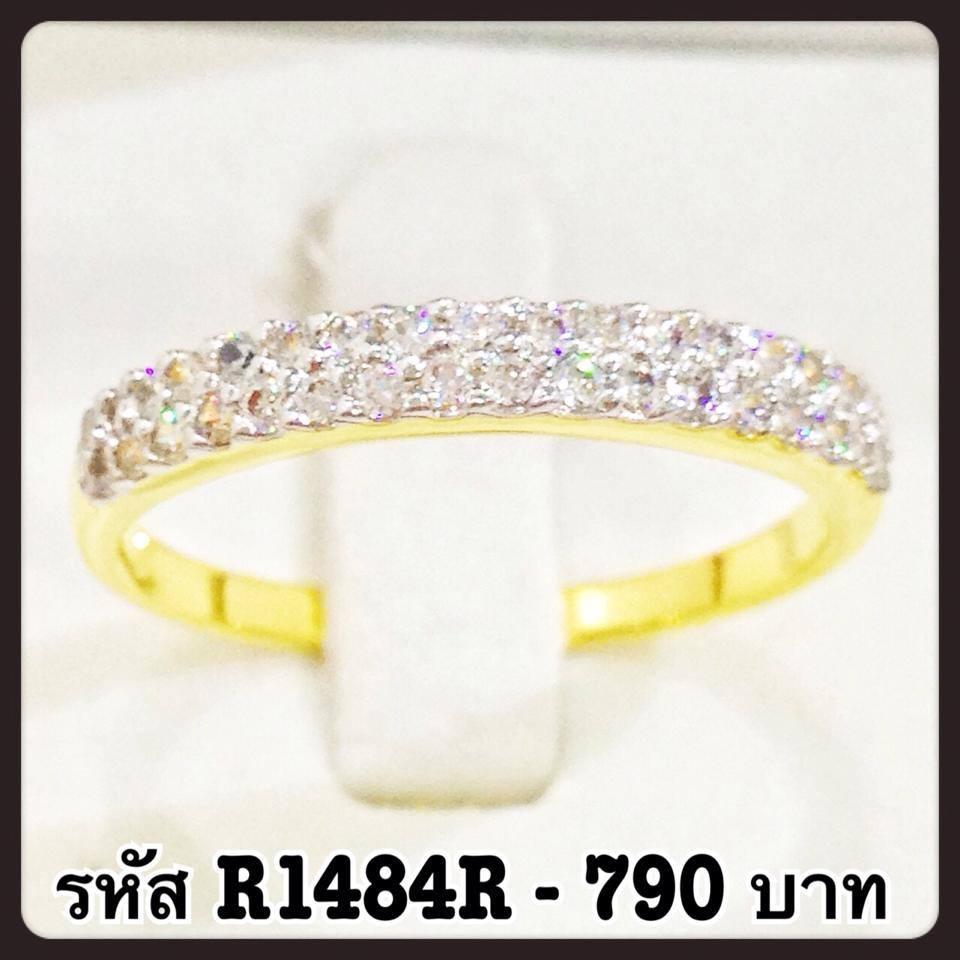 แหวนเพชร CZ รหัส R1484R size 65