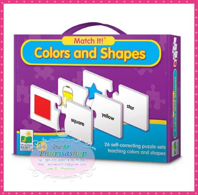 """จิกซอว์ """"Match It! Colors and Shapes"""" (สอนเกี่ยวกับสี และ รูปทรง)"""