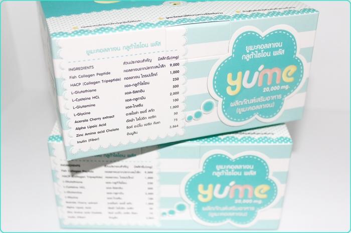 Yume Collagen ยูเมะคอลลาเจน ของแท้ราคาถูก ปลีก/ส่ง โทร 089-778-7338-088-222-4622 เอจ