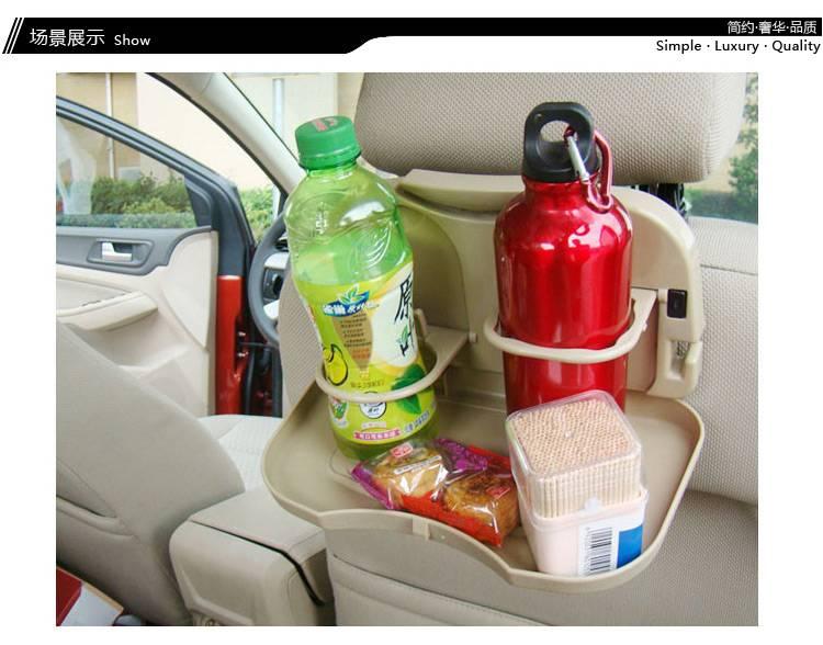 ถาดวางอาหารในรถยนต์พร้อมที่วางแก้ว (สีครีม)