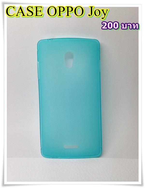 caseoppo Joy R1001 ยาง สีฟ้า