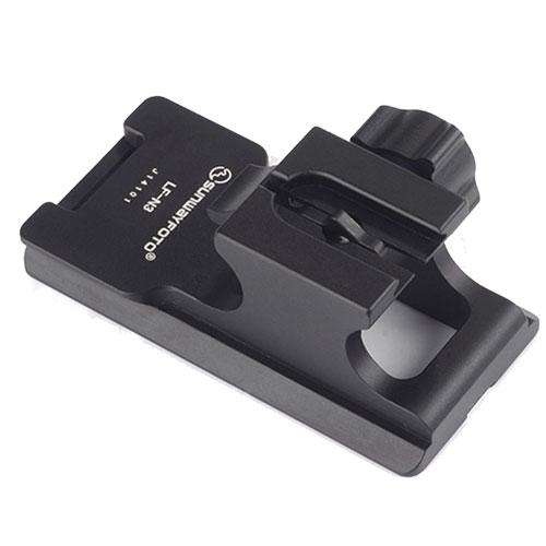 Nikon 70-200mm - Lens Foot fast plate LF-N3 / Sunwayfoto