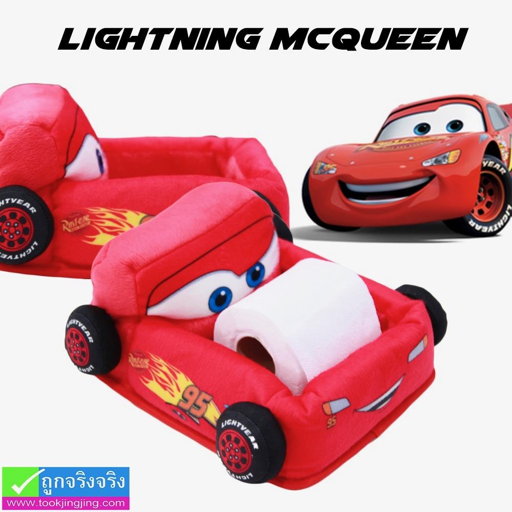 ตะกร้าใส่ของ lightning mcqueen ลิขสิทธิ์แท้ ราคา 175 บาท