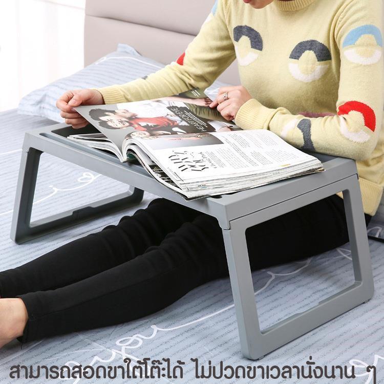 โต๊ะอ่านหนังสือ