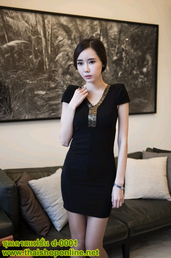 ชุดเดรสคอวี เข้ารูป สีดำ เดรสแฟชั่นเกาหลี นำเข้า สวยมากๆ ซื้อเป็นของขวัญให้แฟนเหมาะมากๆ ครับ New!! (พร้อมส่ง)
