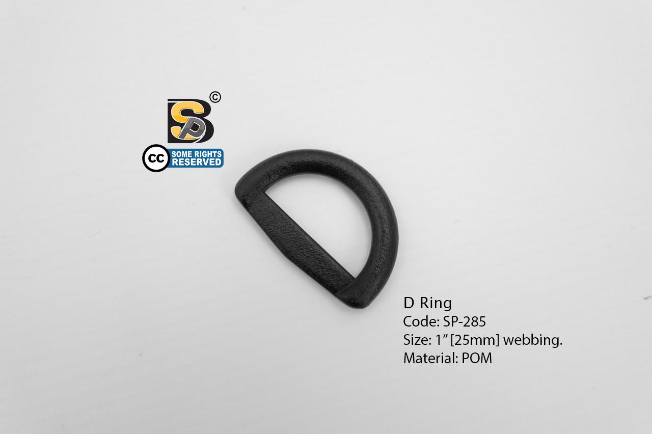 """ห่วงตัวดี 1"""" (แข็ง)/ D-Ring 1"""""""