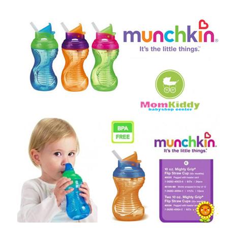 ขวดน้ำดื่มหลอดดูดซิลิโคน Munchkin Mighty Grip