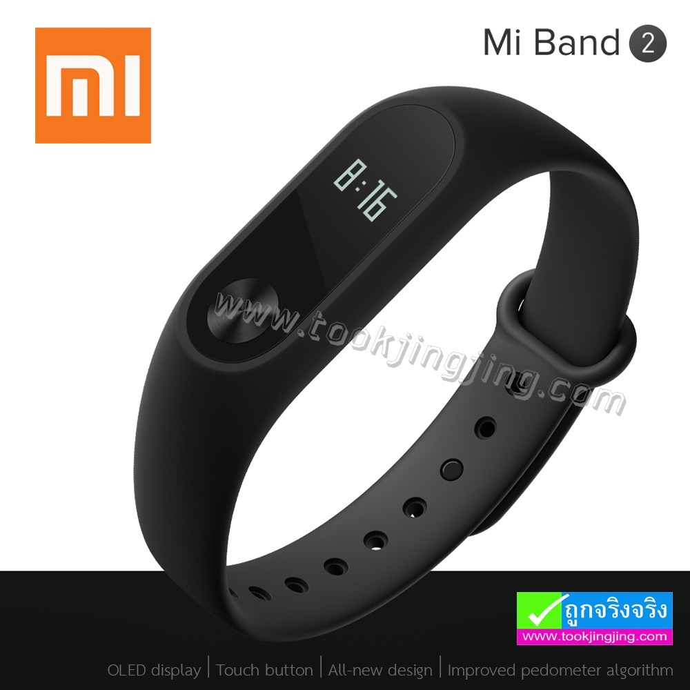 นาฬิกา อัจฉริยะ เพื่อสุขภาพ MI Band 2 ลดเหลือ 850 บาท ปกติ 2,810 บาท