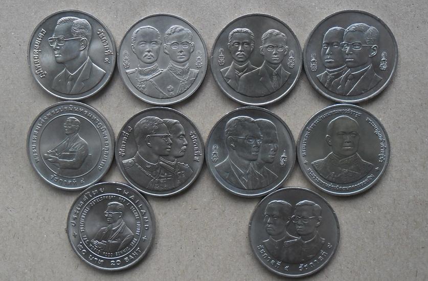 เหรียญ 20บาท ที่ระลึก วาระต่างๆไม่ซ้ำ รวม 10 เหรียญ