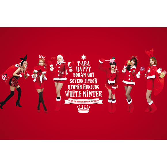T-ara - Mini Album Vol.8 Repackage Special Album [Winter]