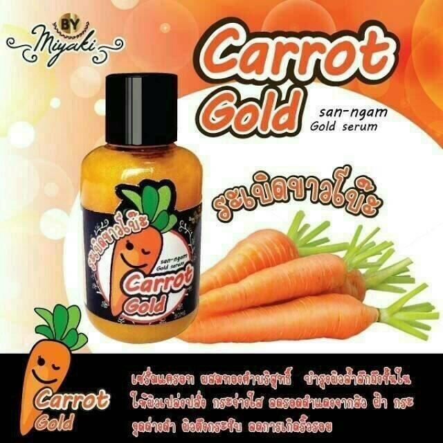 San-ngam Gold Serum Carrot Gold 30ml
